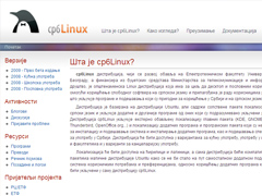cp6 Linux